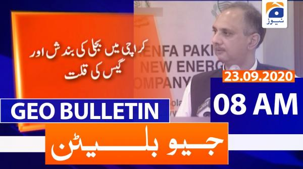 Geo Bulletin 08 AM | 23rd September 2020