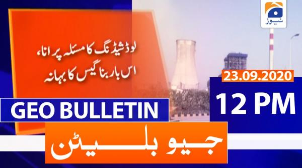 Geo Bulletin 12 PM | 23rd September 2020
