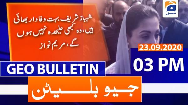 Geo Bulletin 03 PM | 23rd September 2020