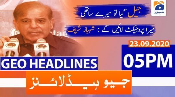 Geo Headlines 05 PM   23rd September 2020