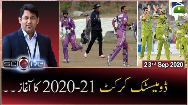 Score | Yahya Hussaini | 23rd September 2020