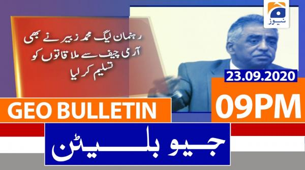 Geo Bulletin 09 PM | 23rd September 2020