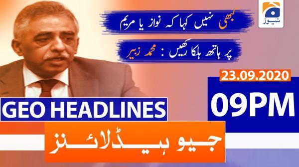 Geo Headlines 09 PM   23rd September 2020
