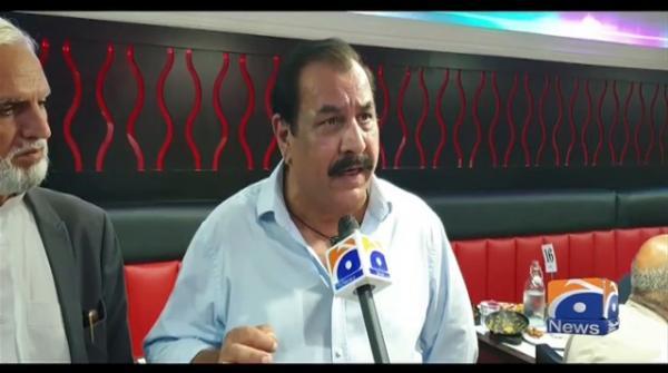Geo News Special - PML-N UK condemns arrest of Editor Geo/Jang mir shakil-ur-rahman