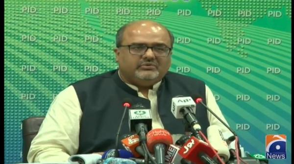 Shehbaz Sharif is the head of the money laundering wing: Shahzad Akbar