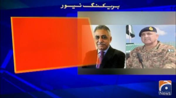 COAS Bajwa met PML-N representative Mohammad Zubair twice: DG ISPR