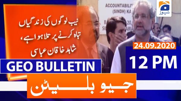 Geo Bulletin 12 PM | 24th September 2020