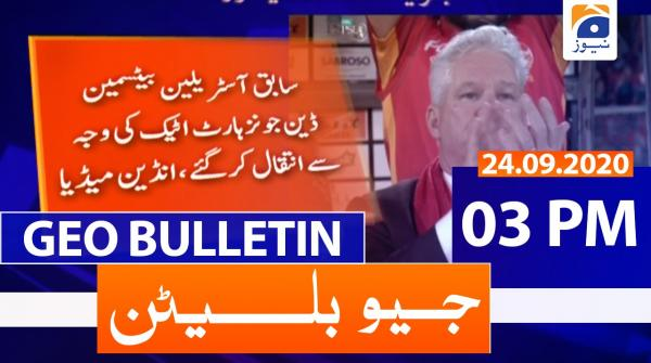 Geo Bulletin 03 PM | 24th September 2020