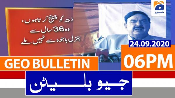 Geo Bulletin 06 PM | 24th September 2020