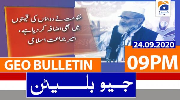 Geo Bulletin 09 PM | 24th September 2020