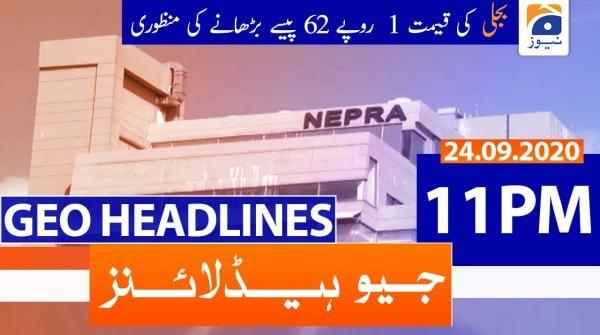 Geo Headlines 11 PM | 24th September 2020