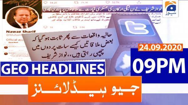 Geo Headlines 09 PM | 24th September 2020