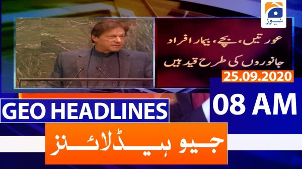 Geo Headlines 08 AM | 25th September 2020