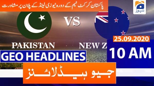 Geo Headlines 10 AM | 25th September 2020