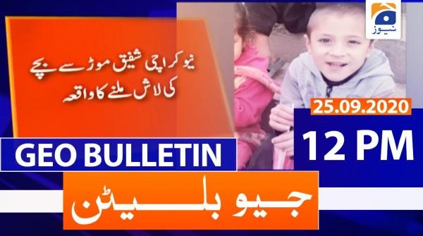 Geo Bulletin 12 PM | 25th September 2020