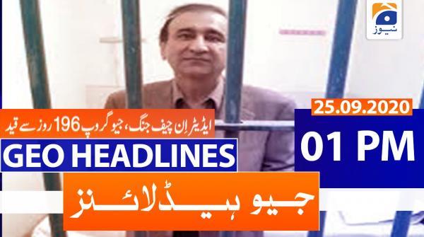 Geo Headlines 01 PM | 25th September 2020