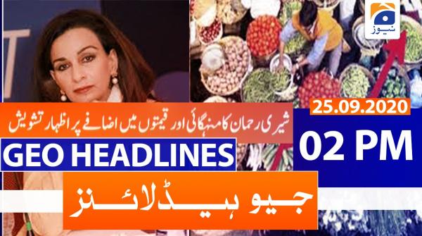 Geo Headlines 02 PM | 25th September 2020