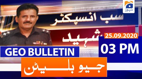 Geo Bulletin 03 PM | 25th September 2020