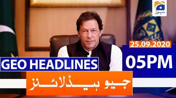 Geo Headlines 05 PM | 25th September 2020