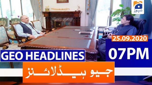 Geo Headlines 07 PM | 25th September 2020