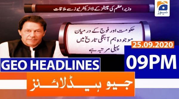Geo Headlines 09 PM | 25th September 2020