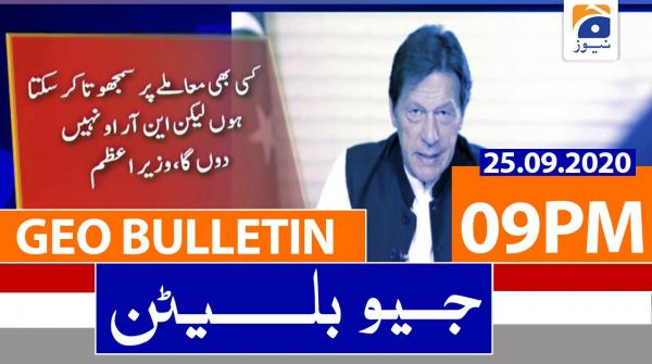 Geo Bulletin 09 PM | 25th September 2020