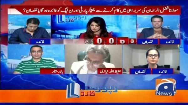 Shahzad Iqbal | Maulana Ki Sarbrahi Main Kaam Karne Se PPP Aur PML-N Ko Faida Hoga Ya Nuqsan?