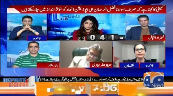 Mehmal Sarfaraz | Maulana Ki Sarbrahi Main Kaam Karne Se PPP Aur PML-N Ko Faida Hoga Ya Nuqsan?