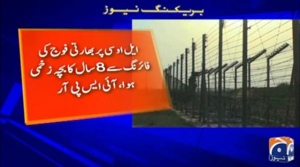 8-year-old among two injured in Indian forces' firing along LoC: ISPR