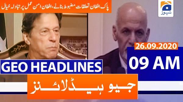Geo Headlines 09 AM | 26th September 2020