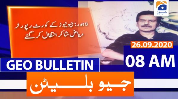 Geo Bulletin 08 AM | 26th September 2020