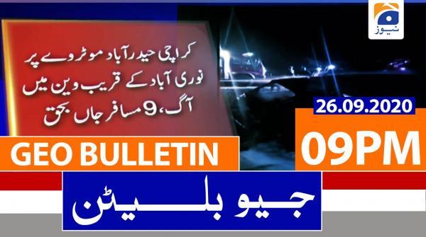 Geo Bulletin 09 PM | 26th September 2020
