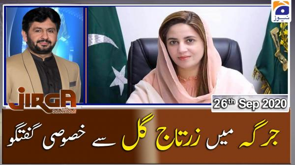 Jirga | Zartaj Gul | 26th September 2020