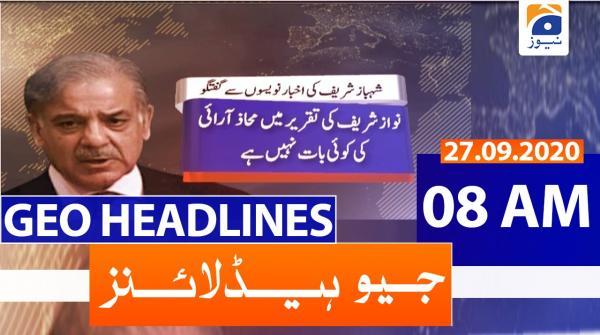 Geo Headlines 08 AM | 27th September 2020