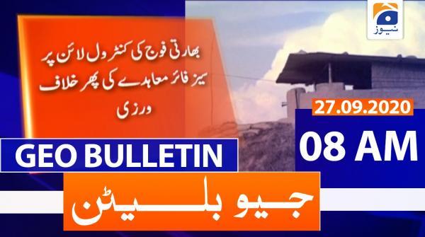 Geo Bulletin 08 AM | 27th September 2020