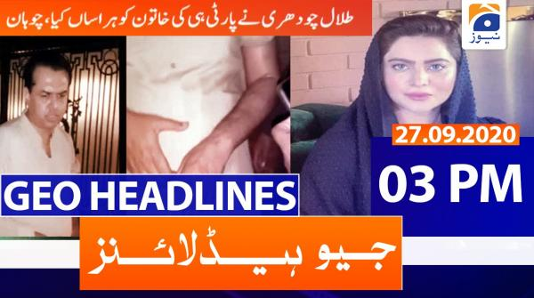 Geo Headlines 03 PM | 27th September 2020