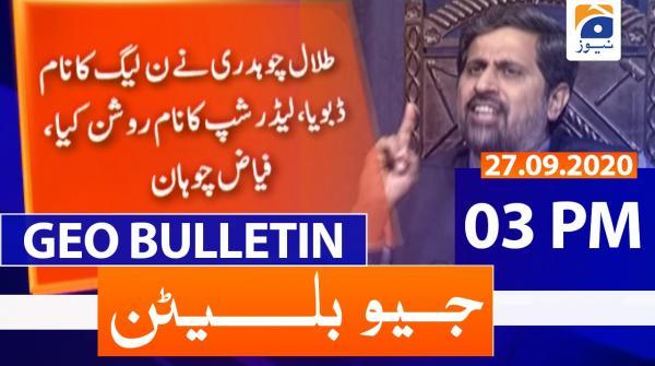 Geo Bulletin 03 PM | 27th September 2020