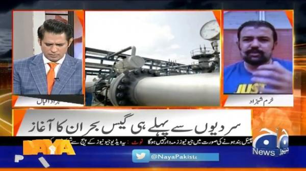 Sardiyon se pehley hi Gas Bohran, Karachi mein Bijli Ghaib