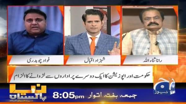 PM Imran Khan Zimni Intikhabat karaney ko tayyar, Opposition Istifey de gi?