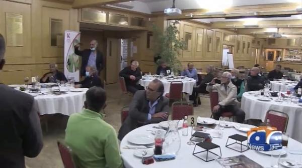 Geo News Special - Golf event held in London to spread awareness about Indus Health Network services