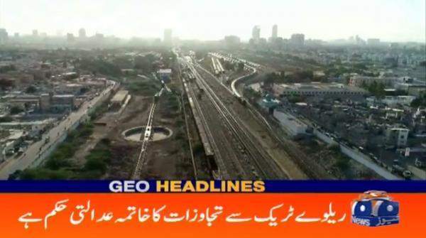 Will release Karachi Circular Railway tomorrow: Sheikh Rashid