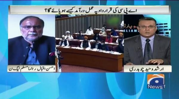 Geo Parliament With Arshad Waheed Chaudhry | 27th September 2020