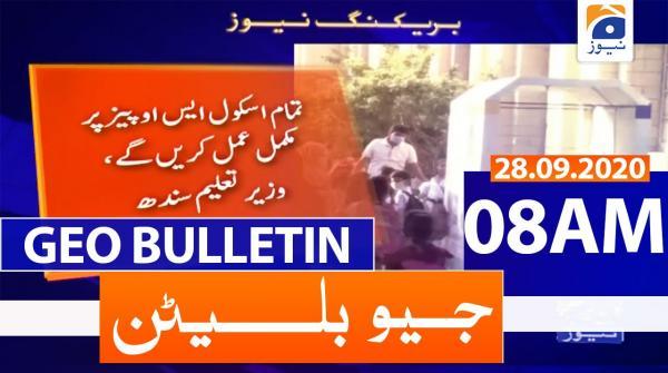 Geo Bulletin 08 AM | 28th September 2020