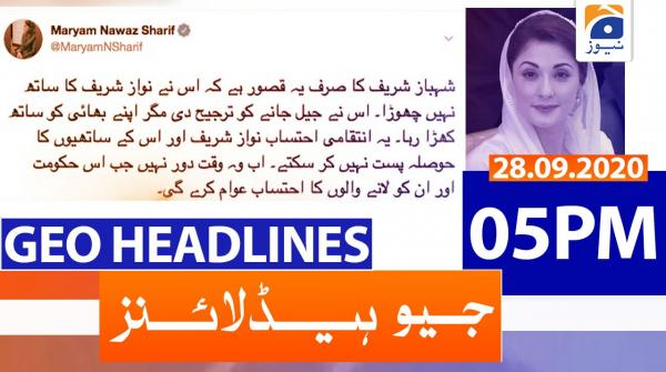 Geo Headlines 05 PM | 28th September 2020