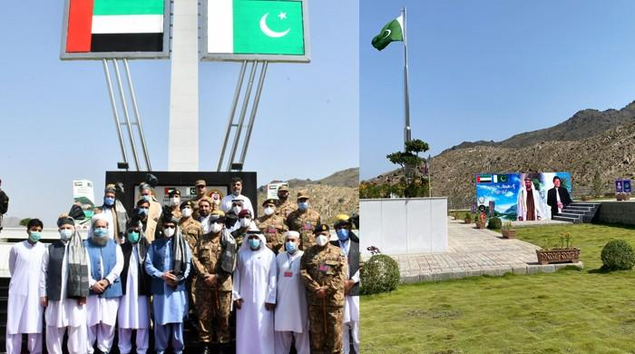 PM Imran Khan inaugurates Sheikh Mohammed bin Zayed Al Nahyan Road in Mohmand District