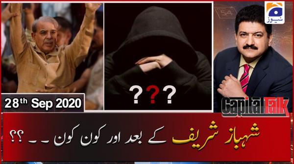 Capital Talk | Hamid Mir | 28th September 2020