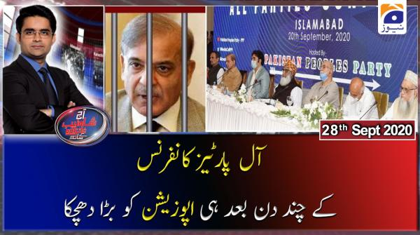 Aaj Shahzeb Khanzada Kay Sath | 28th September 2020