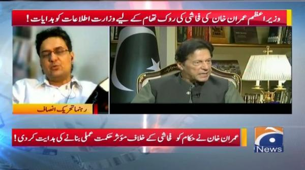 Geo Pakistan | 28th September 2020