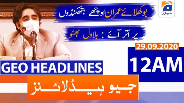 Geo Headlines 12 AM | 29th September 2020