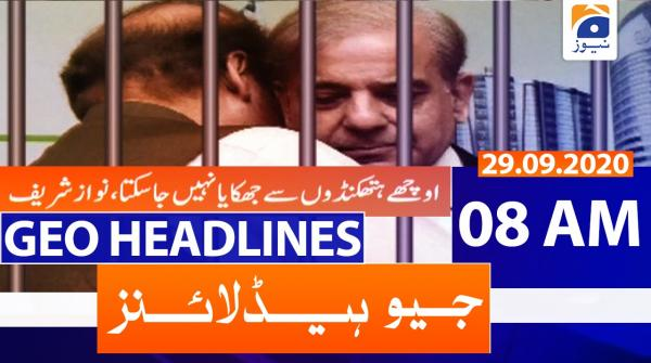 Geo Headlines 08 AM | 29th September 2020